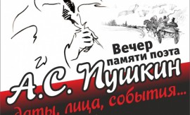 s-NkB8LQV9Y