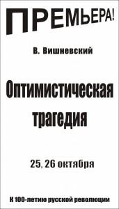 текст банера информ (бел)