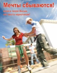 28823_mechtu_sbuvayutsya_otobrannoe_4